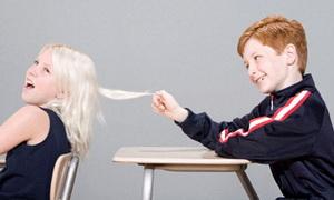 насилие в школе рассказ