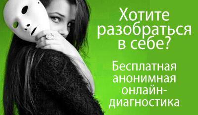 Русская жена унижает мужа в присутствии подруг фото 84-469